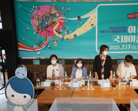 Performing arts fest for youngsters to kick off nationwide