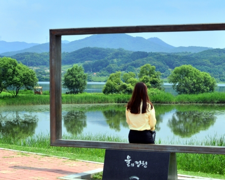 [Eye Plus] Strolling along the walkway of Namyangju Water Garden