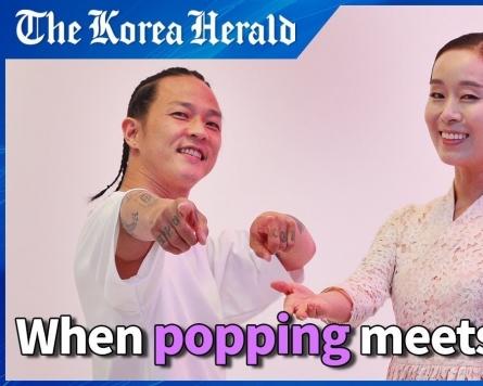 [Herald Interview] When traditional gugak music flows through modern poppin' dance