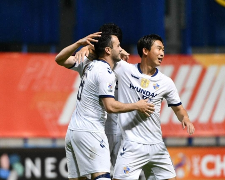 Defending champs Ulsan reach round of 16 at AFC Champions League