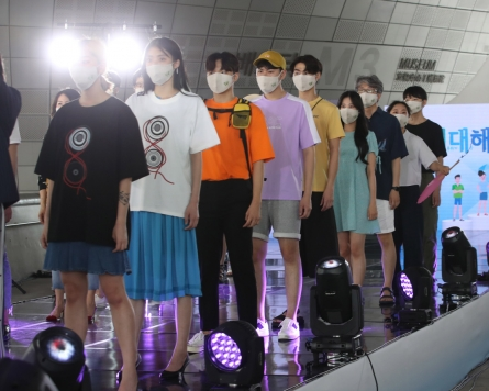 Seoul city hosts fashion show to address climate change