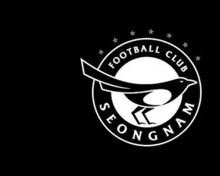 8 members of football club Seongnam test positive for COVID-19