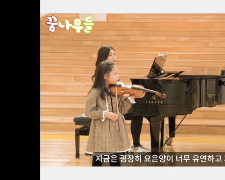 Korean music YouTubers attempt to popularize classical music