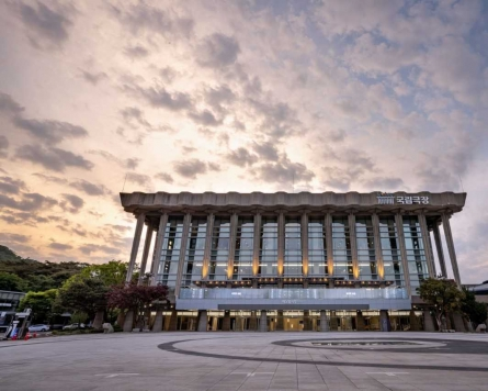 National Theater of Korea set for 2021/2022 season