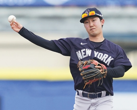 On cusp of MLB debut, minor leaguer Park Hoy-jun called up to Yankees' taxi squad