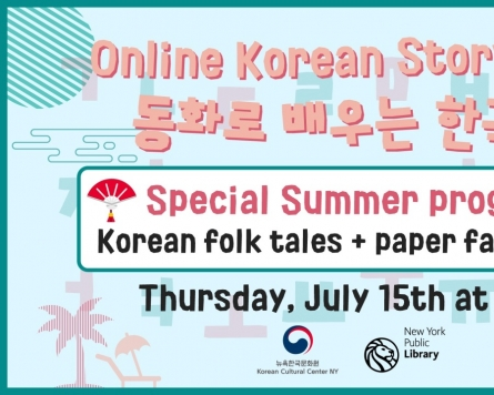 Summer Korean style is only a click a way