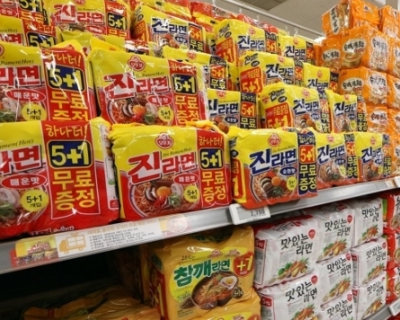 Ottogi to hike instant noodle prices by 12%