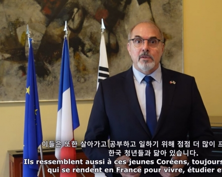 [Diplomatic Circuit] France celebrates national day in Seoul