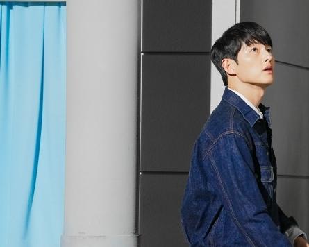 Song Joong-ki to star in new JTBC drama