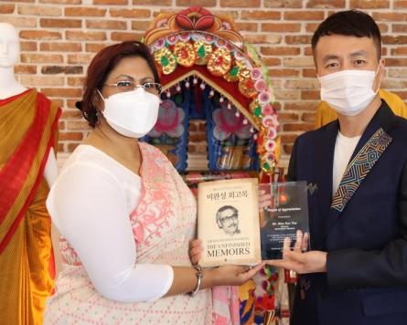 [Diplomatic Circuit] Multiculture Museum to showcase Bangladesh pavilion