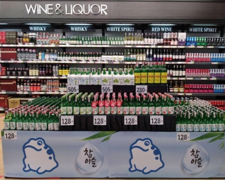 Sales of Hite Jinro soju triple in Thailand