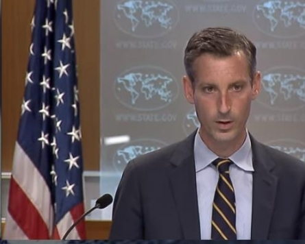 N. Korea is one area US and China share 'aligned' interests: State Dept.