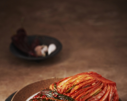 Culture Ministry amends translation guidelines for kimchi