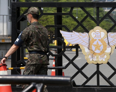[Newsmaker] Suspect in Air Force sexual abuse case found dead: rights group