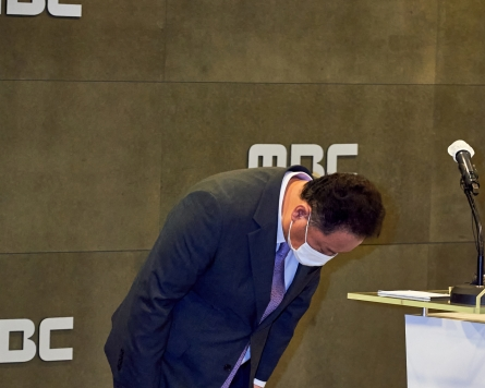 MBC chief apologizes after yet another inappropriate caption airs during Tokyo Games