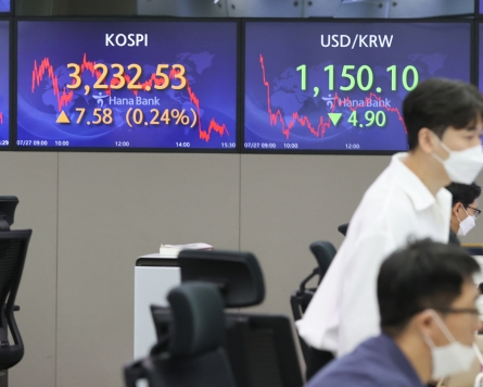 Seoul stocks rebound on strong corporate earnings