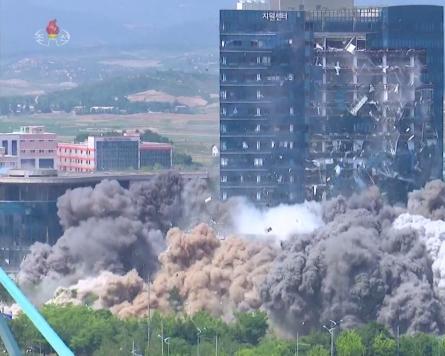 Unanswered questions on Seoul-Pyongyang hotline restoration