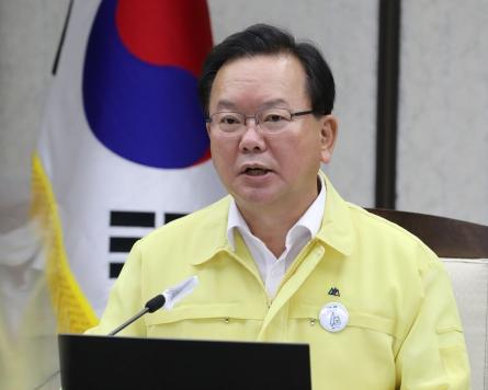 Moderna to resume COVID-19 vaccine shipments to S. Korea next week: govt.