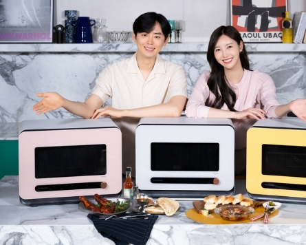 Samsung launches new multifunctional cooking appliance in S. Korea