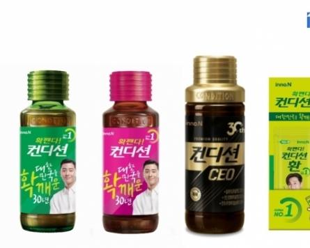 Hangover drink maker seeks W596.9b IPO as Korean PEs eye exit