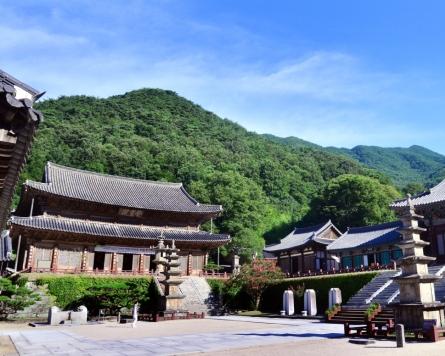 Hwaeomsa, a treasure trove hidden in Jirisan
