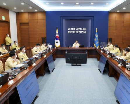 Seoul to push for video-linked family reunion as priority project with North: Cheong Wa Dae