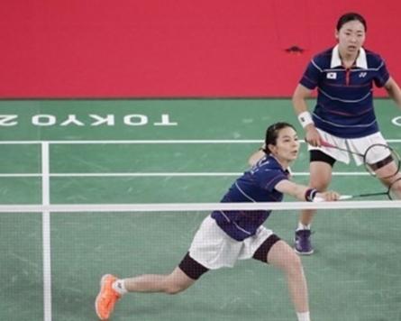 [Tokyo Olympics] S. Korea puts 2 pairs in badminton women's doubles semis, secures at least bronze