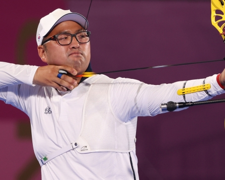 [Tokyo Olympics] Archer going for 2nd gold in Tokyo