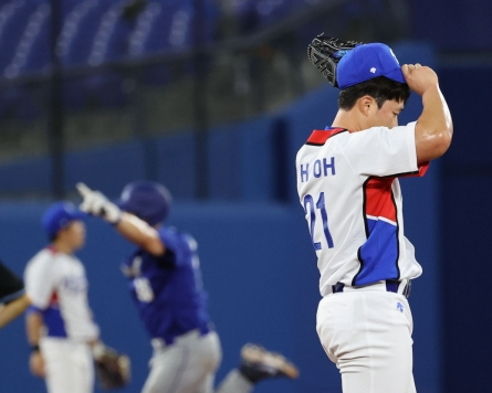 [Tokyo Olympics] Pitchers get early taste of hitter-friendly ballpark