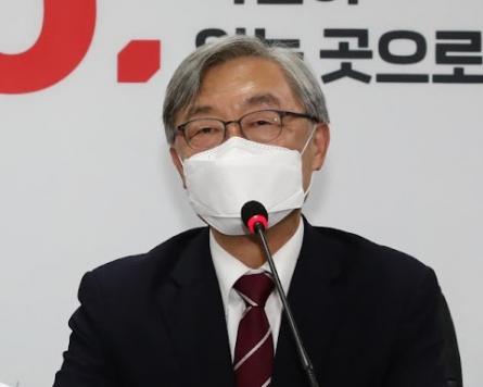 [Newsmaker] Ex-chief state auditor to declare presidential bid next week