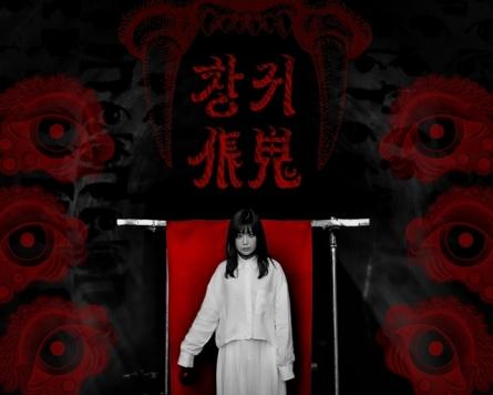Ahn Ye-eun returns with new horror song