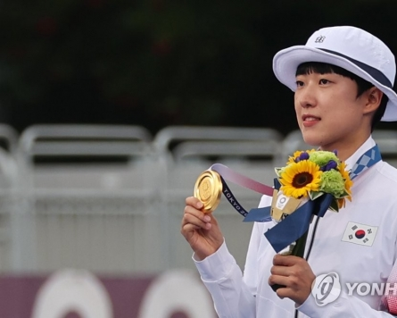 (Olympics) What pressure? Archer An San makes history with gold medal hat trick in Olympic debut