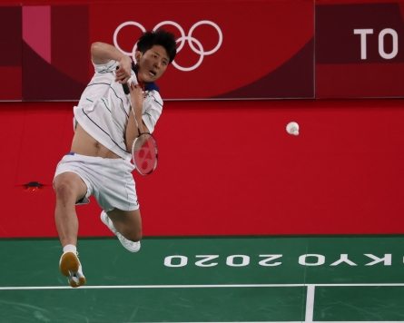[Tokyo Olympics] After stunning world No. 1, S. Korean shuttler loses to 59th-ranked foe