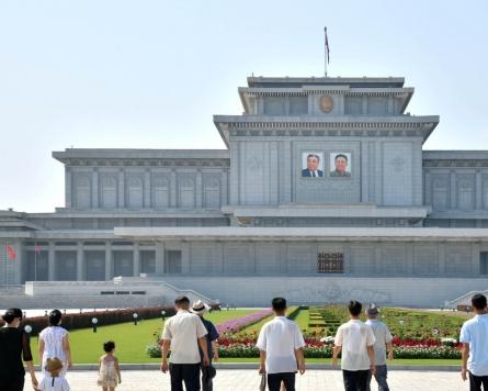 N. Korea's food shortage to worsen in H2: U.N. report