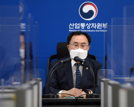 July exports best-ever in Korea's history