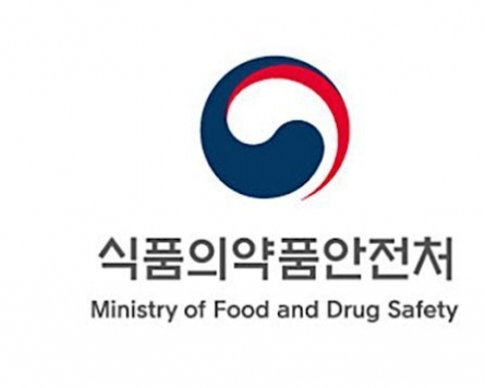 Korea marks first trade surplus in pharmaceuticals in 2020