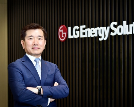 LG Energy Solution sets out new ESG vision, 'We CHARGE'