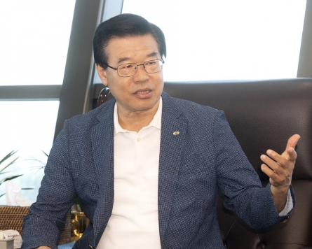 Yongsan mayor proposes moving US military hotel for park