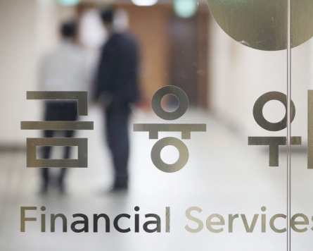S. Korea recoups nearly 70% of bailout funds
