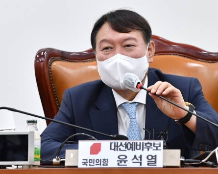 [Newsmaker] Ex-Prosecutor General Yoon hustles to bolster support from main opposition after party entry