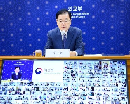 Top South Korean diplomat to attend ASEAN meetings this week