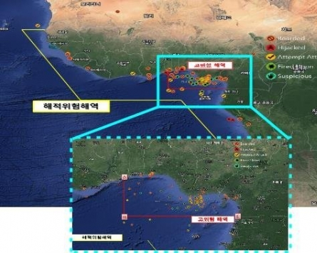 4 S. Koreans, abducted in waters off West Africa, have been released: foreign ministry
