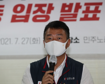 [Newsmaker] Police to summon KCTU head for holding mass rally in violation of Level 4 virus rules