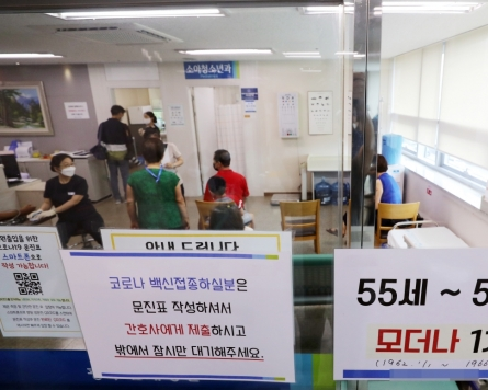 More young Koreans without access to COVID-19 shots end up in hospitals amid raging delta