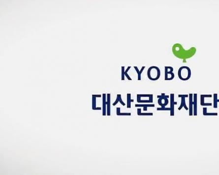 Daesan Foundation to fund translations of 13 Korean literary works