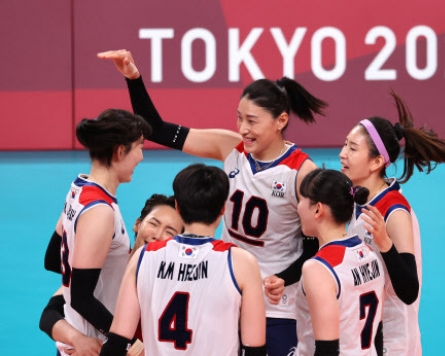 [Tokyo Olympics] S. Korea loses to Serbia to finish 4th in women's volleyball