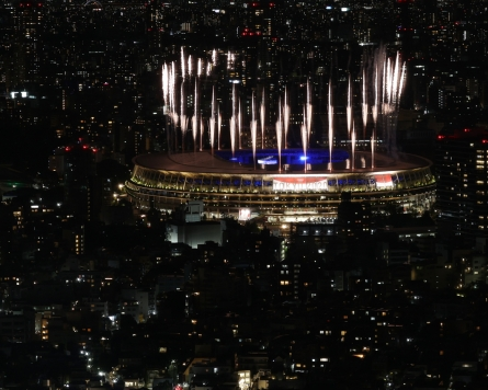 [Tokyo Olympics] Pandemic-era Tokyo Olympic Games draw to close