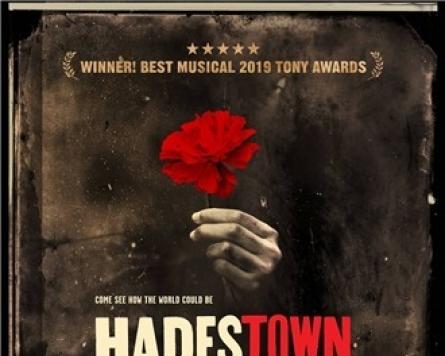 Musical 'Hades Town' postpones opening due to coronavirus cluster