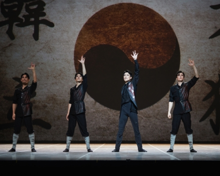 Ballet pays tribute to revered Korean independence fighter