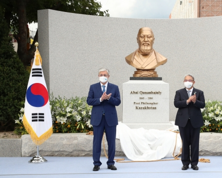 Renowned Kazakh poet commemorated at Seoul Cyber University